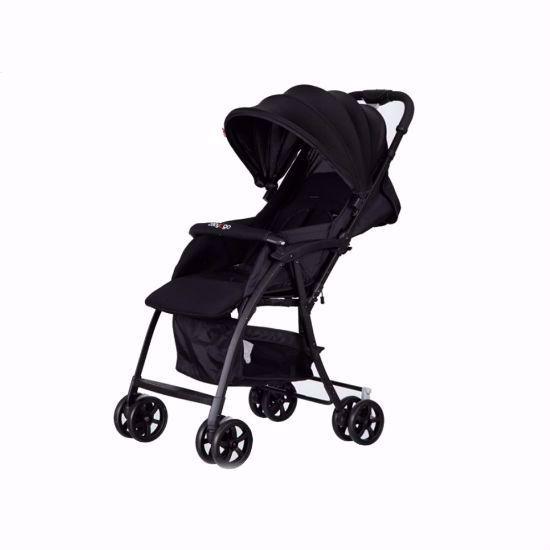 Baby2Go Pinna Plus Siyah. ürün görseli